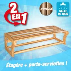 outiror-etagere-murale-bambou-21400520049.jpg