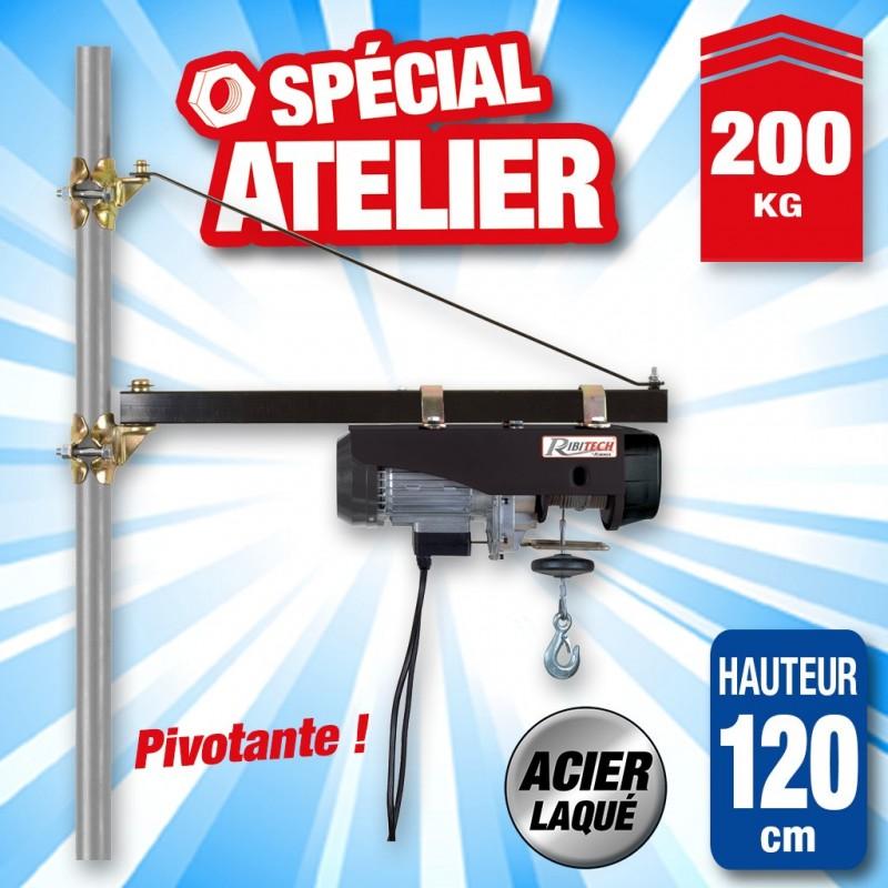 outiror-potence-pivotante-1-20m-46002180311